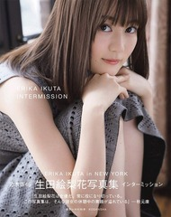 Nogizaka46 Erika Ikuta Photobook: Intermission