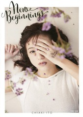 "Chiaki Ito Music Photo Book ""New Beginnings"""