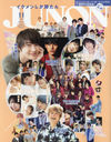 JUNON November 2020 Issue