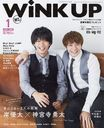 Wink up January 2021 Issue [Cover F/B] Kishi Yuta x Jinguji Yuta / 7 MEN Samurai