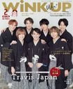 Wink up February 2021 Issue [Cover] Travis Japan w/ Photo(s) feat. Johnny's WEST & More
