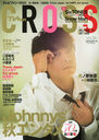 TV fan CROSS Vol.36 November 2020 Issue [Cover] V6: Yoshihiko Inohara