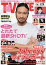 TVLIFE Kansai Ban January 29 2021 Issue [Cover] Nagase Tomoya