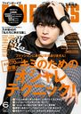 FINEBOYS June 2019 Issue [Cover] Tamamori Yuta (Kis-My-Ft2)