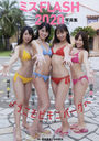 Miss FLASH 2020 Photo Book: Yokoso Bikini Park e/FLASH Henshu Bu