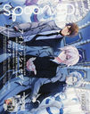 spoon.2Di vol.53 [Cover (F/B) & Poster] IDOLiSH7 / Promare [Clear Folder & Pin-up] IDOLiSH7 (KADOKAWA MOOK)/Prevision