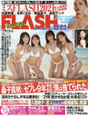 FLASH February 2, 2021 Issue/koubunsha