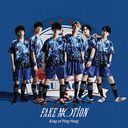 Fake Motion [Regular Edition (First Press) / Ebisu Nagato Campus High School]