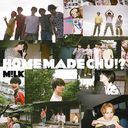 Home Made Chu!? [w/ DVD, Limited Edition]