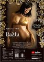 RaMu-2020- Trading Card Box/RaMu