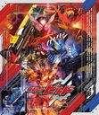 Kamen Rider Build Blu-ray Collection 3