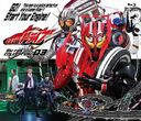 Kamen Rider Drive Blu-ray Collection Vol.3/Sci-Fi Live Action