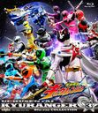 Uchu Sentai Kyuranger Blu-ray Collection 3