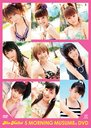 Morning Musume DVD Alohalo! 5 Morning Musume. DVD
