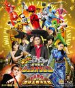 Doubutsu Sentai Zyuohger Returns: Give Me Your Life! Earth Champion Tournament Cho Zenshu Ban [Limited Edition]/Sci-Fi Live Action