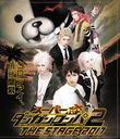 Super Danganronpa 2 THE STAGE 2017 [Limited Edition]