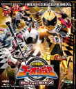 Engine Sentai Go-onger Blu-ray Box 2/Sci-Fi Live Action