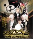 Super Danganronpa 2 THE STAGE 2017 [Regular Edition]/Theatrical Play