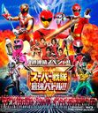 Super Sentai Strongest Battle!! Special Edition/Sci-Fi Live Action