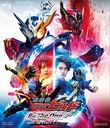 Kamen Rider Build: Be The One (Movie) Collector's Pack [Blu-ray+DVD]