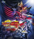 Kamen Rider Ryuki THE MOVIE Complete Blu-ray/Sci-Fi Live Action