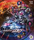 Kamen Rider Zi-O Blu-ray Collection 1/Sci-Fi Live Action