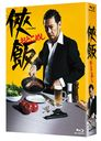 Otoko Meshi Blu-ray Box/Japanese TV Series