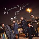 I promise [w/ DVD, Limited Edition / Type B]