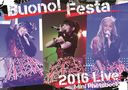 """Buono! Festa 2016"" LIVE Mini Photo Book"