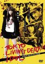 Tokyo Living Dead Idol [Regular Edition]/Japanese Movie