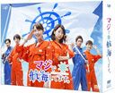Maji de Kokai Shitemasu. DVD Box/Japanese TV Series