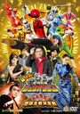 Doubutsu Sentai Zyuohger Returns: Give Me Your Life! Earth Champion Tournament/Sci-Fi Live Action