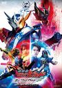 Kamen Rider Build: Be The One (Movie) Collector's Pack
