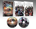 Kamen Rider Heisei Generations FOREVER Collector's Pack