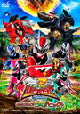 Kishiryu Sentai Ryusoulger the Movie: Time Slip! Dinosaur Panic/Sci-Fi Live Action