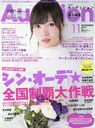 Audition November 2016 Issue [Cover] Shiraishi Mai (Nogizaka46)