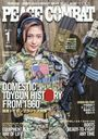 PEACE COMBAT January 2017 Issue [Cover] MATSUSHIMA EIMI