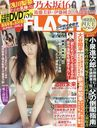 FLASH May 15, 2018 Issue [Cover] SUPER GiRLS Asakawa Nana [Supplement] DVD/Kobunsha