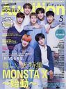 Audition May 2018 Issue [Cover] MONSTA X