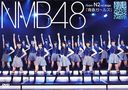 "NMB48 Team N 2nd Stage ""Seishun Girls""/NMB48"