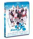 Saki (Movie) [Regular Edition]/Japanese Movie
