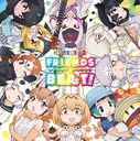 """Kemono Friends 2 (Anime)"" Character Song Album ""Friends Beat!""/Kemono Friends"