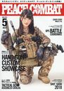 PEACE COMBAT May 2018 Issue [Cover] KAMIYA ERINA (KAMEN JOSHI)/Trans World Japan