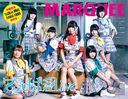 MARQUEE Vol.130 [F Cover] DEMPA GUMI.inc [B Cover] Niji no Conquistador/MARQUEE Incorporated