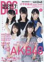 BIG ONE GIRLS July 2018 Issue [Cover] AKB48 Members