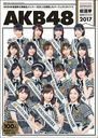 AKB48 General Election Official Guide Book 2017 (Kodansha MOOK)