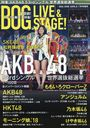 BOG LIVE & STAGE! July 2018 Issue [Cover & Kanto] AKB48 53rd Single Senbatsu Election