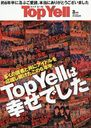 Top Yell March 2018 Issue [Feature]  Hello! Project w/ Poster/Take Shobo