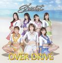 Over Drive [Type-B]/sherbet