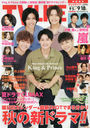TVLIFE September 18 2020 Issue [Cover] King & Prince